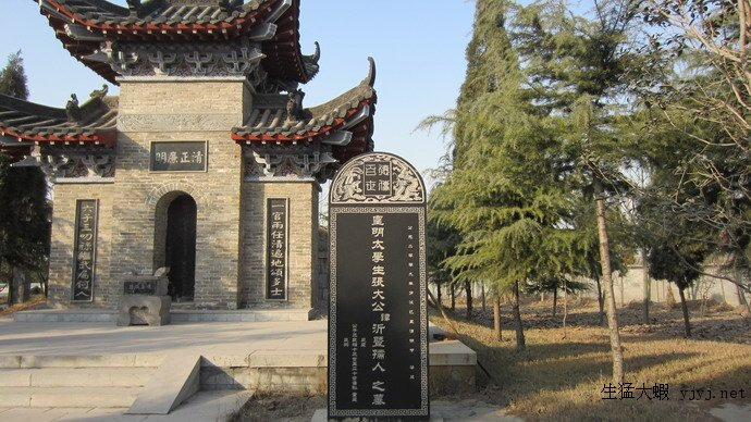 南北朱村访张昺遗迹(二)