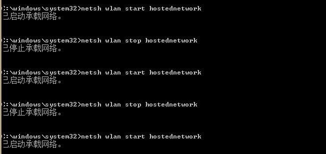 完美解决无法启动承载网络
